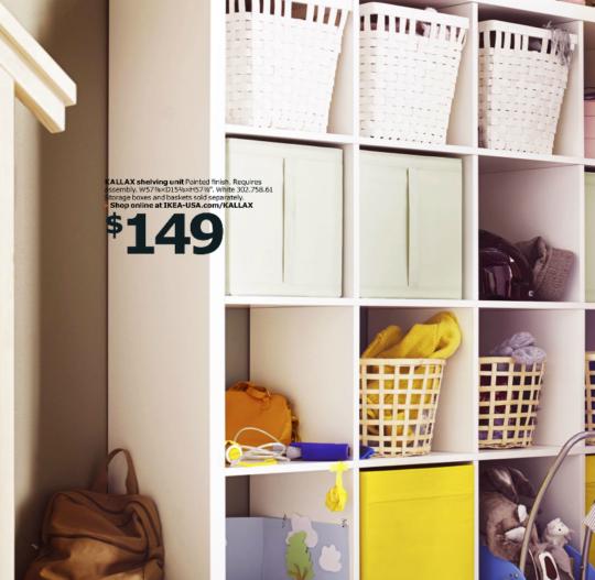 Ikea catalog 2016 - baskets